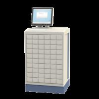 Commercial Medicine Dispenser